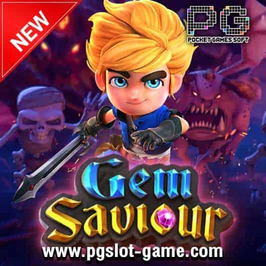 เกมสล็อต-Gem-Saviour-530x530-min