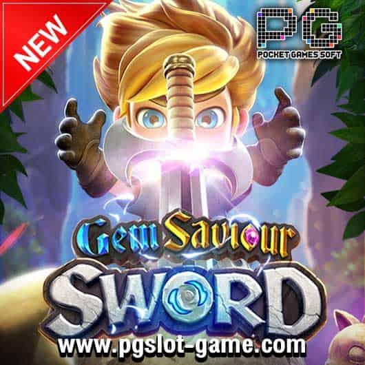 เกมสล็อต-Gem-Saviour-Sword-530x530-min
