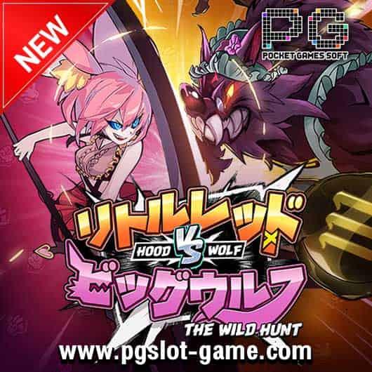 เกมสล็อต-Hood-vs-Wolf-530x530-min