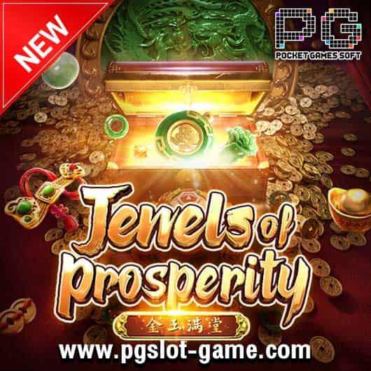 เกมสล็อต-Jewels-of-Prosperity-530x530-min