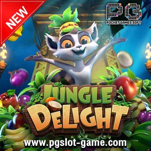 เกมสล็อต-Jungle-Delight-530x530-min