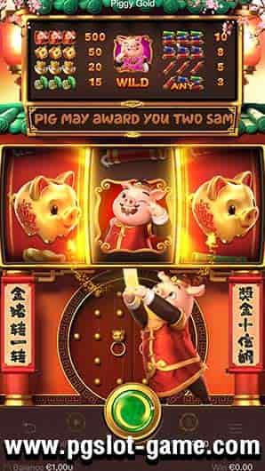 เกมสล็อต-Piggy-Gold-298x530-min