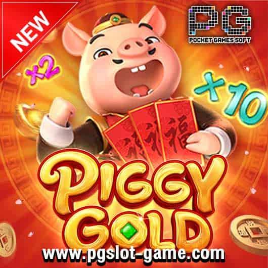 เกมสล็อต-Piggy-Gold-530x530-min