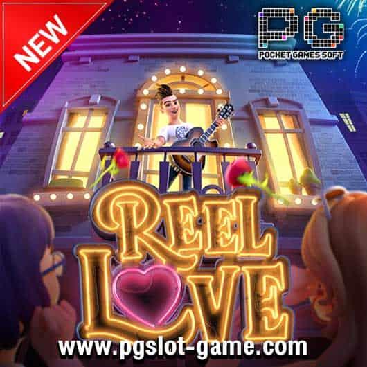 เกมสล็อต-Reel-Love-530x530-min