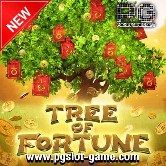 เกมสล็อต-Tree-Of-Fortune-530x530-min