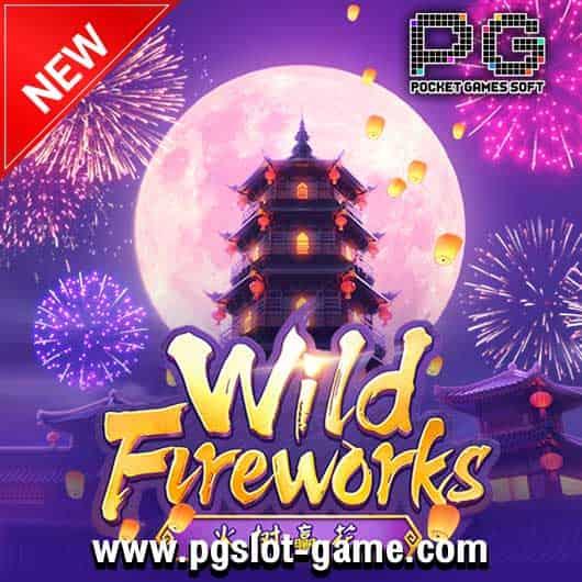 เกมสล็อต-Wild-Fireworks-530x530-min