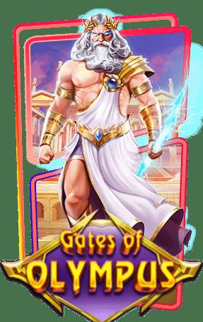 สล็อต Gate-of-Olympus