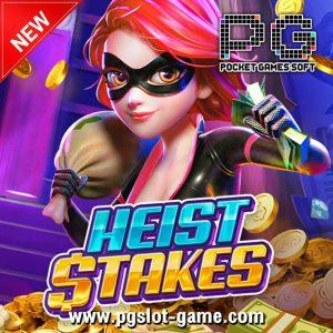 เกมสล็อต Heist Stakes