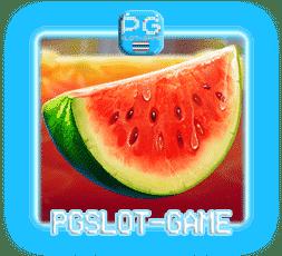 เกมสล็อตผลไม้ watter-melon