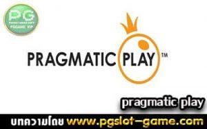 pragmatic-play-min