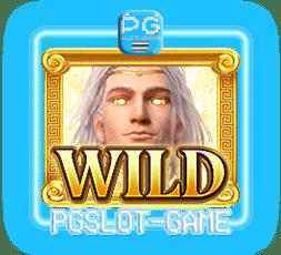 rise-of-apollo_wild