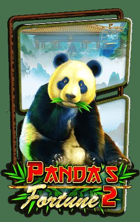 กรอบเกมส์ Panda Fortune 2 ทดลองเล่นฟรีจากค่าย Pragmatic Play-min