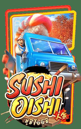 กรอบเกมส์-Sushi-Oishi