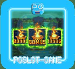 เกมสล็อตมังกี้ โกลด์ Bonus