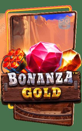 เล่นสล็อตฟรี bonanza gold เครดิตฟรี ทดลองเล่น PP Slot