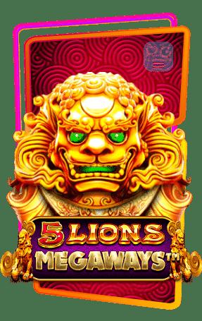 5 Lions Megaways กรอบเกม