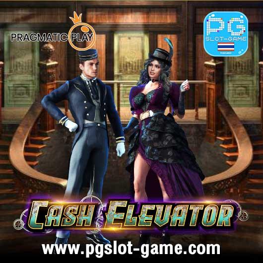 Cash Elevator ทดลองเล่นสล็อต pp slot หรือ Pragmatic Play
