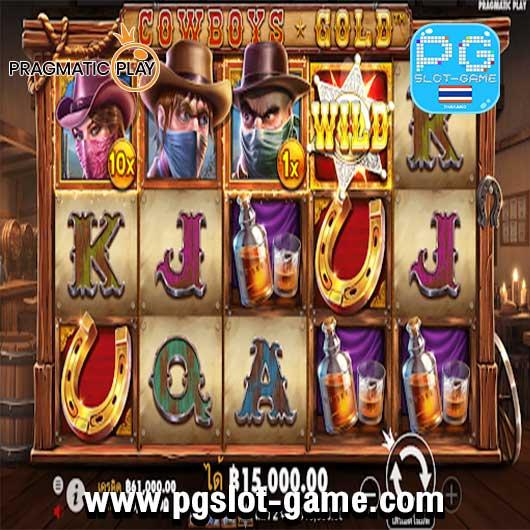 Cowboy Gold ชนะเงินรางวัล