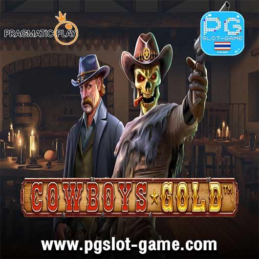 Cowboys Gold เกมสล็อต