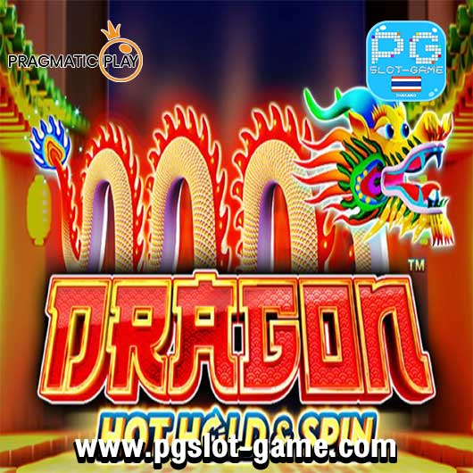Dragon Hot Hold and Spin Banner