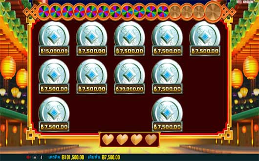 Dragon Hot Hold and Spin Hold ฟีเจอร์