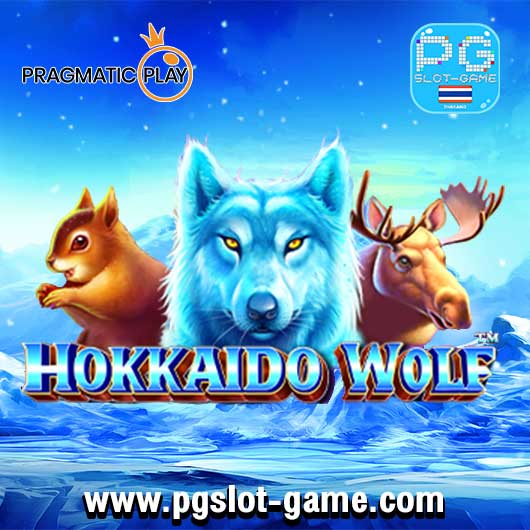 Hokkaido Wolf ทดลองเล่นสล็อต pp slot จาก Pragmatic Play