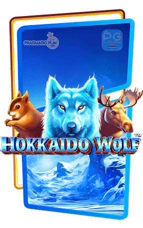 Hokkaido Wolf ทดลองเล่น สล็อตpp เล่นฟรี