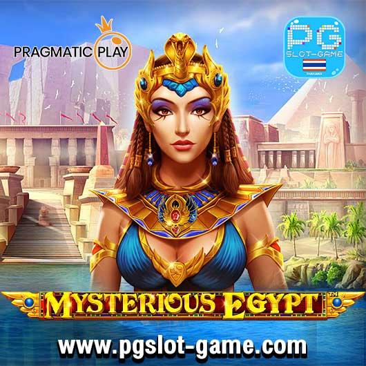 Mysterious Egypt ทดลองเล่นสล็อต pp หรือ PP Slot