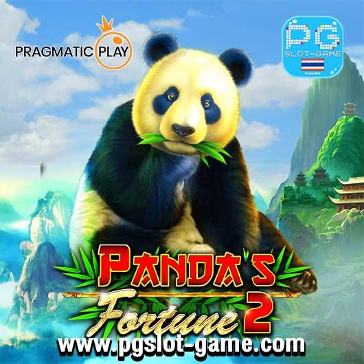 Panda Fortune 2 ทดลองเล่นสล็อต PP หรือ PP Slot เล่นฟรี!-min