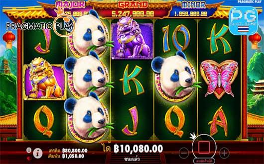Panda Fortune 2 feature-min