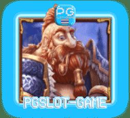 เกมสล็อตเทพเจ้าสายฟ้า-Viking