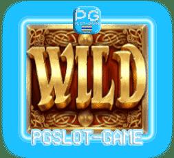 เกมสล็อตเทพเจ้าสายฟ้า-wild