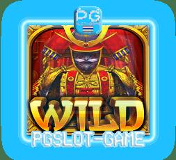 Rise-of-samurai-Wild
