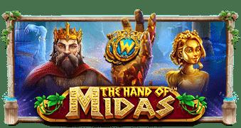 the hand of midas สล็อตเล่นฟรี