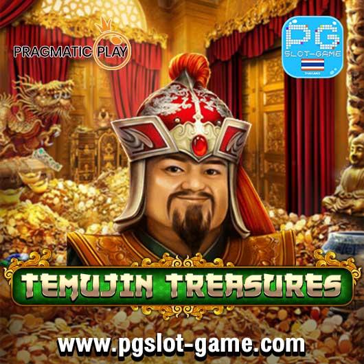 Temujin Treasures ทดลองเล่นสล็อต PP หรือ PP Slot สุดมันส์ Pragmatic Play