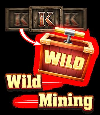 Wild mining-min