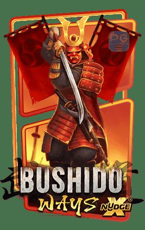 bushido-ways-min