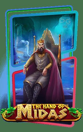 กรอบเกม The Hand of Midas