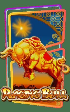 ทดลองเล่น pp ใน Raging Bull เล่นฟรี slot demo