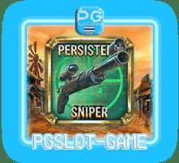 มันนี่ คาร์ท 2 persistent-sniper