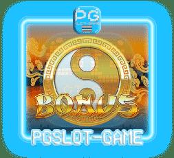 เกมสล็อตกระทอง Bonus