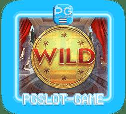 เกมสล็อตยุคทองของกรุงโรม Wild
