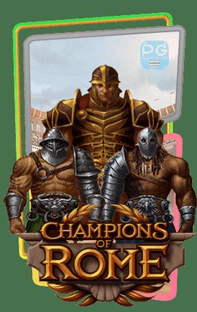Champions of rome กรอบเกมส์