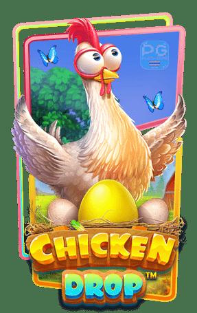 Chicken Drop กรอบเกม