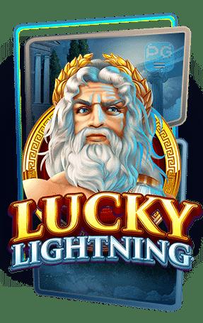 Lucky Lightning กรอบเกม