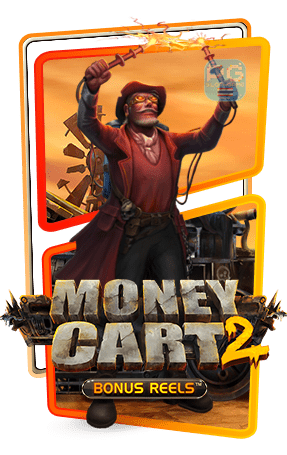Money cart 2 กรอบเกม