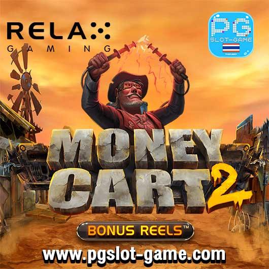 Money cart 2 Banner