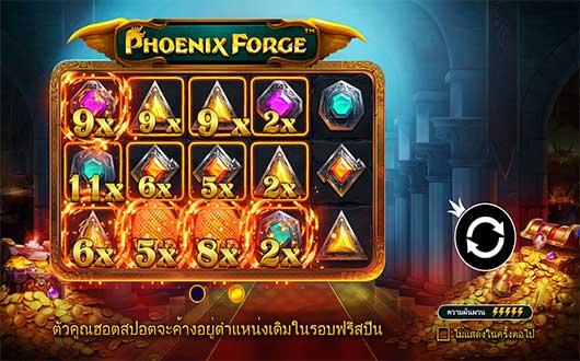 Phoenix Forge ฟีเจอร์พิเศษ