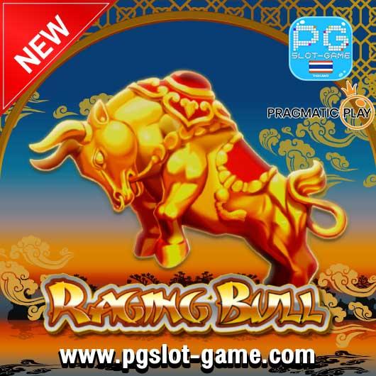 Raging Bull ทดลองเล่นสล็อต pp เกมใหม่จาก Pragmatic Play