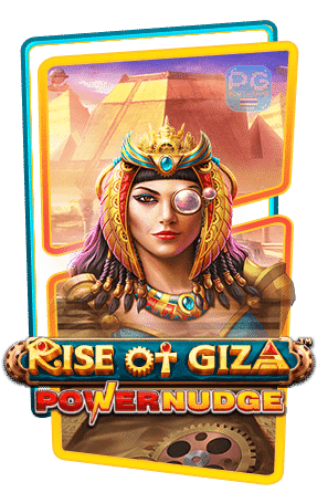 Rise of Giza PowerNudge กรอบเกม